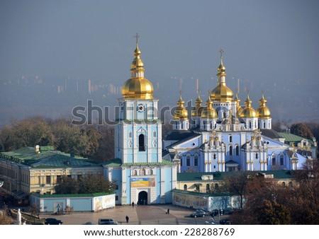 Kiev/Saint Michael's Golden-Domed Monastery - stock photo