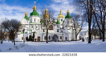 Kiev Sofia church panorama view winter sunny snow day blue sky front - stock photo