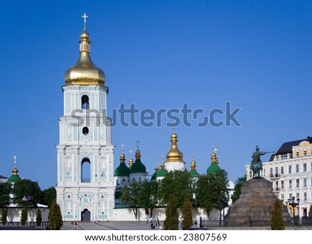 Kiev Sofia monastery belfry gate panorama view sunny day blue sky - stock photo