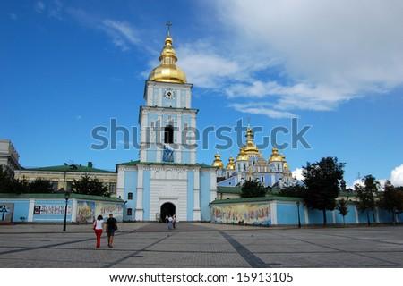 Kiev: St. Michael's Golden Domed Monastery - stock photo