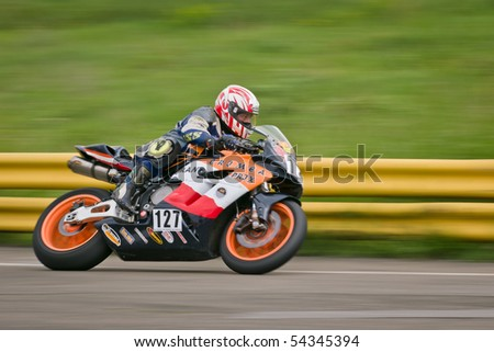 KIEV, UA - MAY 29: First Race of Ukrainian Superbike and Superstock Championship on Chaika motordrome May 29, 2010 in Kiev, Ukraine - stock photo