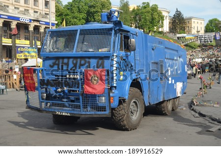 KIEV, UKRAINE - APR 29, 2014: Downtown of Kiev Police  transport on the main street. Putsch of Junta in Kiev. Kiev.April 29, 2014 Kiev, Ukraine