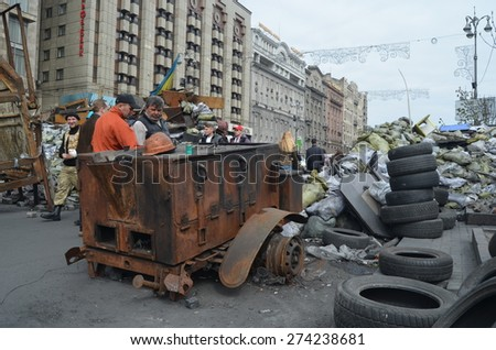 KIEV, UKRAINE - APR 7, 2014: Mass destruction after Putsch of Junta in Kiev,suppurted by USA and EU. Kiev.April 7, 2014 Kiev, Ukraine  - stock photo