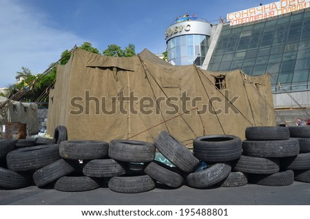 KIEV, UKRAINE - APR 28, 2014: The remains of the violent Euromaidan protest from January 2014 are still visible in the center of Kiev