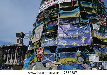 KIEV, UKRAINE - APR 28, 2014: The remains of the violent Euromaidan protest from January 2014 are still visible in the center of Kiev  - stock photo