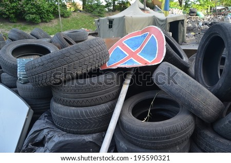 KIEV, UKRAINE - APR 28, 2014:Vandalism in downtown. Kiev under occupation of peasants from Western Ukraine.They wont to be in EU. Putsch of Junta in Kiev.April 28, 2014 Kiev, Ukraine