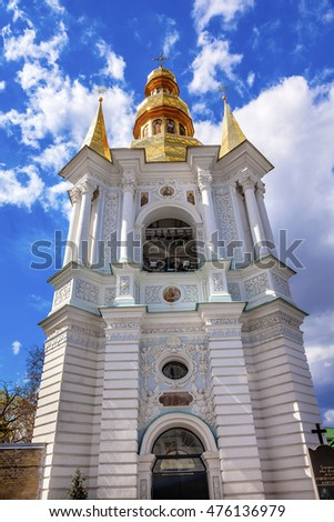KIEV, UKRAINE - APRIL 18, 2015 Bell Tower Far Caves Holy Assumption Pechrsk Lavra Cathedra Kiev Ukraine.  Oldest Orthodox Monastery In Ukraine and Russia, dating from 1051.