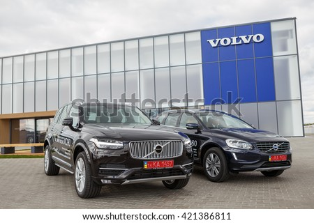 KIEV, UKRAINE - 27 APRIL : Presentation first official showroom Volvo in Ukraine. New model Volvo XC90 and XC60 in showroom. 27 April 2016, Kiev, Ukraine.