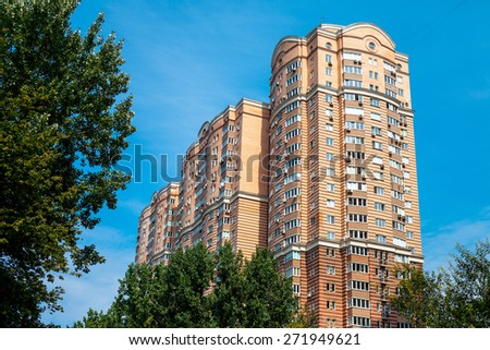 KIEV, UKRAINE - Aug. 03, 2012:  Typical modern residential building in Kiev. Kiev is the capital and largest city of Ukraine, located in the north central part of the country on the Dnieper River - stock photo