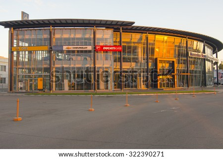 KIEV, UKRAINE - AUGUST 20, 2015:  Exterior of Mercedes benz center at Moskovskyi Prospekt in Kiev, Ukraine . Ducati, Chevrolet , Opel cars Selling center. - stock photo