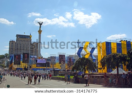 Kiev, Ukraine - August 24, 2015: Independence Day, people walk in the city center