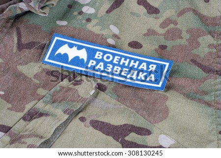 KIEV, UKRAINE - August 19, 2015. Main Intelligence Directorate (Russia) uniform badge