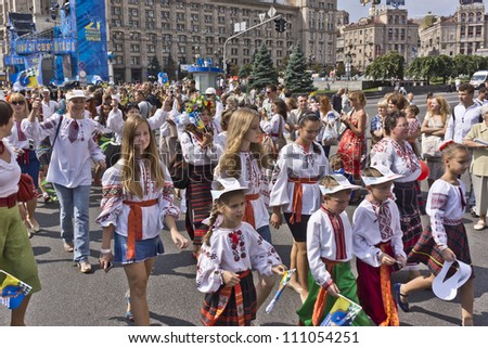 KIEV, UKRAINE - AUGUST 24: Ukraine Independence Day. Independence Square - Kiev central square, Ukraine, August 24, 2012. Ukrainian vyshivanok (embroidered shirts) parade. Different regions of Ukraine