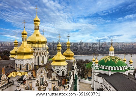 Kiev, Ukraine. Cupolas of Pechersk Lavra Monastery and river Dniepr panoramic city view - stock photo