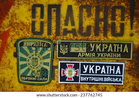 Kiev,Ukraine.Dec 14.Illustrative editorial.Chevron of Ukrainian Army.At December,2014 in Kiev, Ukraine  - stock photo
