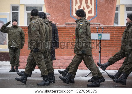 KIEV, UKRAINE - Dec 01, 2016: President of Ukraine Petro Poroshenko took part in events on the occasion of assign a Sergei Kulchytsky name to battalion of operational appointments of National Guard