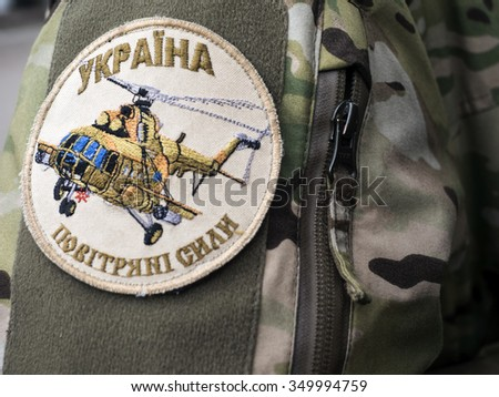 KIEV, UKRAINE - December, 11, 2015: Chevron member of the Ukrainian Air Force helicopter crew - stock photo