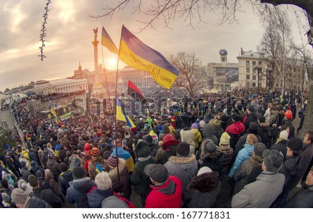 Kiev, Ukraine - December 15, 2014: Mass protest against the pro-Russian Ukrainians course President Yanukovych and Azarov the Cabinet of Ministers Nearly a million people gathered at grand peace rally