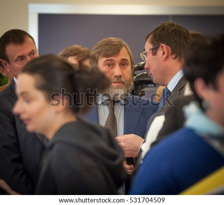KIEV, UKRAINE - December 06, 2016: The deputies of the Verkhovna Rada during the session of the Verkhovna Rada of Ukraine. Prosecutor General of Ukraine Yuriy Lutsenko and Vadym Novinsky.
