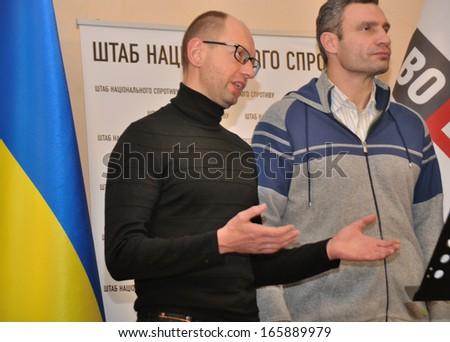 KIEV, UKRAINE � 2 DECEMBER 2013: The leaders of Ukrainian opposition A.Yatsenyuk, V.Klitschko organize a briefing devoted to revolution on December 2, 2013 in Kiev, Ukraine - stock photo
