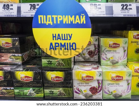 "KIEV, UKRAINE - December 6, 2014: Trading networks are calling customers to help Ukrainian army. Labeled ""Support our army"" marked goods needed to supply soldiers. Supermarket ""Varus"""