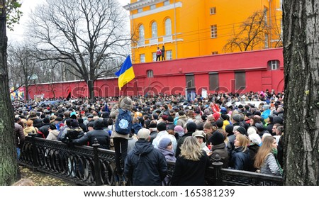 KIEV, UKRAINE � 1 DECEMBER 2013: Unknown demonstrators stage a revolution against the Ukrainian government after dispersal of proeuropean meeting on December 1, 2013 in Kiev, Ukraine.