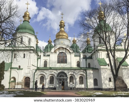 KIEV, UKRAINE - FEB 05, 2016: Cathedral of St. Sophia that is one of UNESCO World Heritage. It was the main religious building of Kievan Rus during the reign of Yaroslav the Wise. - stock photo