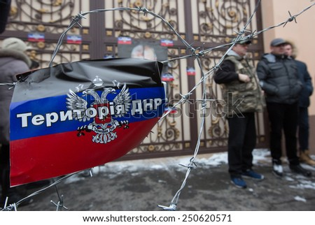 "KIEV, UKRAINE - FEBRUARY, 7, 2015: Activists of ""Avtomaydan"" brought symbolism ""DNR"" (Donetsk People's Republic) to the house of a businessman Rinat Akhmetov"