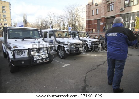 KIEV, UKRAINE - February 3, 2016: ?eremony of transfer of 20 armored vehicles from the EU to special monitoring mission of the OSCE in Ukraine