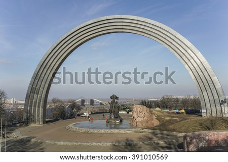 KIEV, UKRAINE - FEBRUARY 08, 2016: Friendship Arc Monument depicting workers symbolizing the friendship between the Russian and Ukrainian peoples erected in 1982