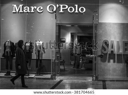 KIEV, UKRAINE - February 24, 2016: Marc O'Polo fashion shop. Marc O'Polo is a Swedish-German fashion label