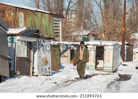 KIEV, UKRAINE - FEBRUARY, 11, 2015: Penalty area, where urban services of Kiev brought illegally installed kiosks