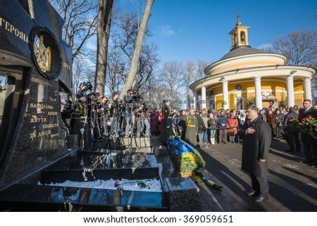 KIEV, UKRAINE - Jan 29, 2016: On the Day of Kruty Heroes, President Petro Poroshenko paid tribute to the heroic feat of Ukrainians executed by the Bolshevik Red Army on January 29, 1918 at Kruty. - stock photo