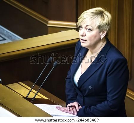 KIEV, UKRAINE - January 16, 2015: Chairman of National bank of Ukraine Valeria Gontareva. - stock photo