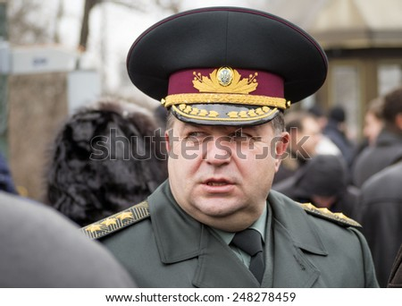 KIEV, UKRAINE - January 29, 2015: Minister of Defence of Ukraine Stepan Poltorak. -- Ukrainian politicinas attended the ceremony Kruty Heroesentered into an battle with Bolsheviks - stock photo