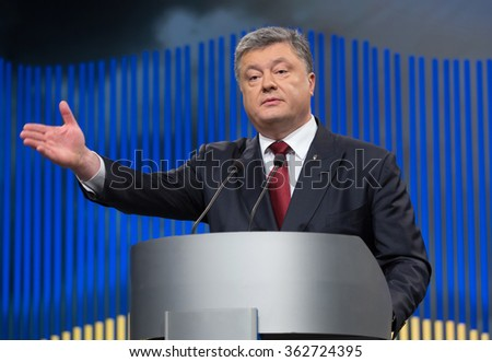 KIEV, UKRAINE - JANUARY, 14, 2016: President Petro Poroshenko during press conference
