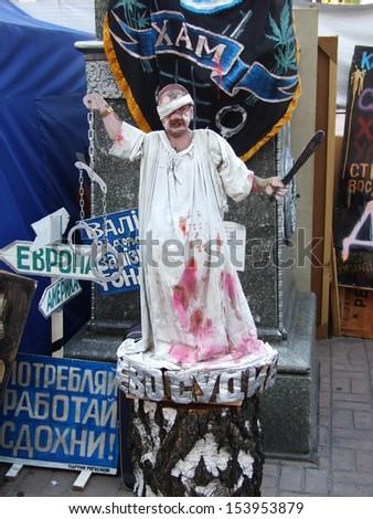 KIEV, UKRAINE 01 JULY 2012: The political protest exhibition against the regime of Ukrainian president V.Yanukovych on July 01, 2012 in Kiev, Ukraine. - stock photo