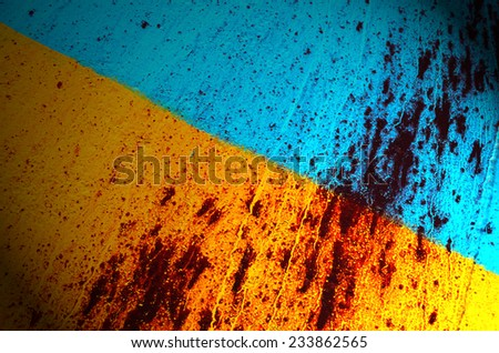 KIEV, UKRAINE - JULY 15, 2014. Ukraine flag graffiti .Civil War in Ukraine. July 15, 2014 Kiev, Ukraine  - stock photo