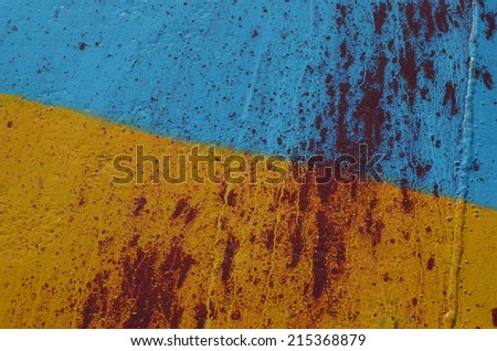 KIEV, UKRAINE - JULY 15, 2014. Ukraine flag graffiti . July 15, 2014 Kiev, Ukraine  - stock photo