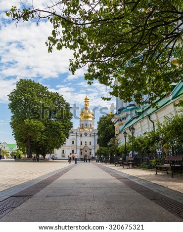 KIEV/UKRAINE - 22 JULY 2015: view of the ancient Kiev Pechersk Lavra. 22 july 2015 Kiev.
