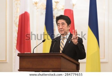 KIEV, UKRAINE - Jun 06, 2015: Japanese Prime Minister Shinzo Abe during his meeting with President of Ukraine Petro Poroshenko in Kiev - stock photo