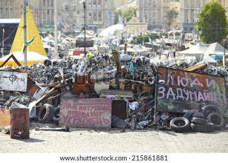KIEV, UKRAINE - June 06, 2014:  Barricades at Maydan Nezalezhnosti square in Kiev after revolution 2013-2014, on June 06, 2014 in Kiev,Ukraine
