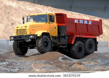 Kiev, Ukraine - June 28, 2007. Heavy dump truck all-terrain off-road moves - stock photo