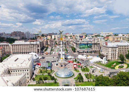 KIEV, UKRAINE - JUNE 30: Independence Square - central square of Kiev, Ukraine on June 30, 2012. There is main fan zone with four giant screens during UEFA EURO 2012. - stock photo