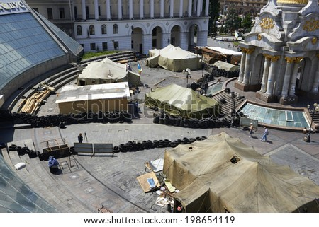 KIEV, UKRAINE - June 13, 2014: Kiev Maidan after the revolution of dignity.