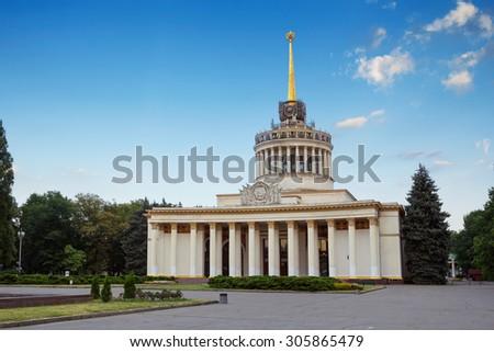 "KIEV/UKRAINE - JUNE 24, 2015 - Kiev's National complex ""Expocenter of Ukraine"", an soviet styled exhibition center. - stock photo"