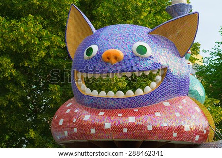 KIEV, UKRAINE - 18 June 2015: The children's playground: the smiling cat, by sculptor Konstantin Skretutskiy on June 18, 2015 in Kiev, Ukraine  - stock photo