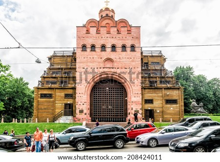 KIEV, UKRAINE - JUNE 15, 2010 - The Golden Gates of Kiev is a major landmark of the Ancient Kiev and historic gateway in the ancient city fortress, located in Kiev the capital of Ukraine - stock photo