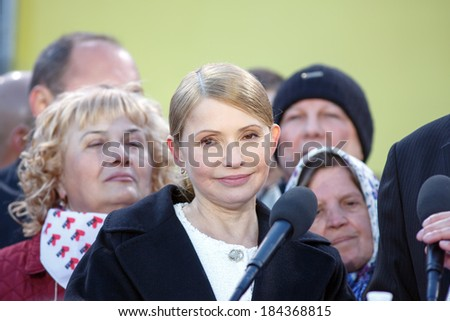 KIEV, UKRAINE - MAR 29, 2014 - Yulia Tymoshenko former Prime Minister of Ukraine and presidential candidate during 'Batkivshchyna' party Congress in Kiev, Ukraine, 29 March 2014 - stock photo