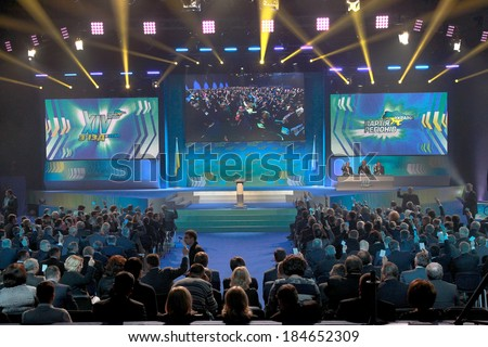 KIEV, UKRAINE - MARCH 29: A general view of the hall at the congress of the Party of Regions. Voting - March 29, 2014 in Kiev - stock photo